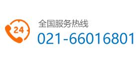 域恒联系电话
